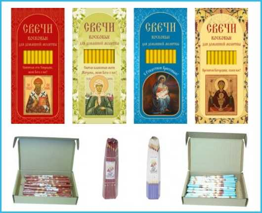 Церковные свечи в упаковках